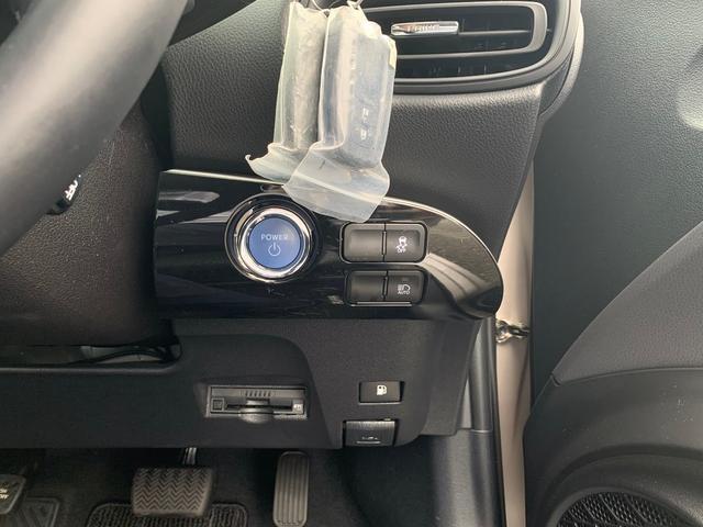 S 衝突軽減ブレーキ 車線逸脱警告 レーダークルーズ クリアランスソナー SDナビ ワンセグ CD・DVD再生 ビルトインETC バックカメラ LEDライト オートマチックハイビーム ドルフィンアンテナ(40枚目)