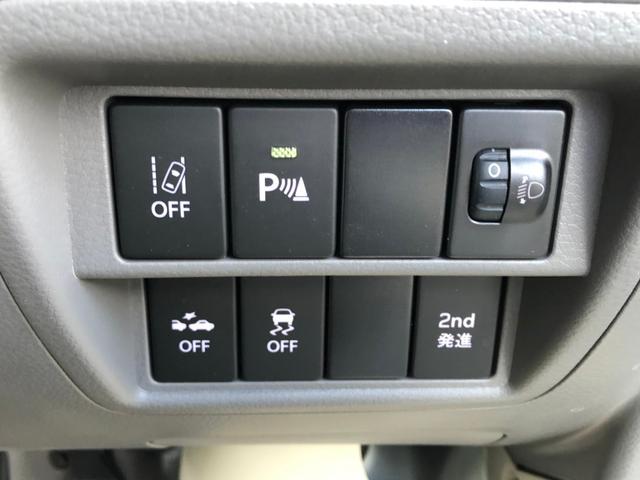 PA 4WD セーフティサポート装着車 レーダーブレーキ レーンアシスト クリアランスソナー 2nd発進スイッチ ヘッドライトレベライザー 横滑り防止 禁煙車(29枚目)