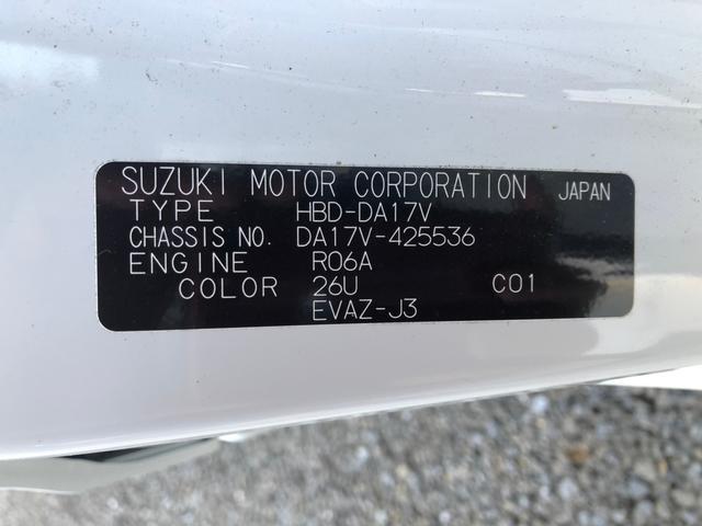 PA 4WD セーフティサポート装着車 レーダーブレーキ レーンアシスト クリアランスソナー 2nd発進スイッチ ヘッドライトレベライザー 横滑り防止 禁煙車(41枚目)
