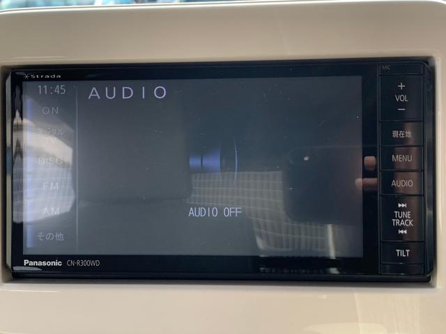 S レーダーブレーキサポート SDナビ CD・DVD再生 フルセグ ミュージックサーバー BTオーディオ ETC シートヒーター LEDライト アイドリングストップ プッシュスタート スマートキー 禁煙車(26枚目)
