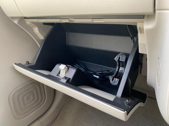S レーダーブレーキサポート SDナビ CD・DVD再生 フルセグ ミュージックサーバー BTオーディオ ETC シートヒーター LEDライト アイドリングストップ プッシュスタート スマートキー 禁煙車(29枚目)
