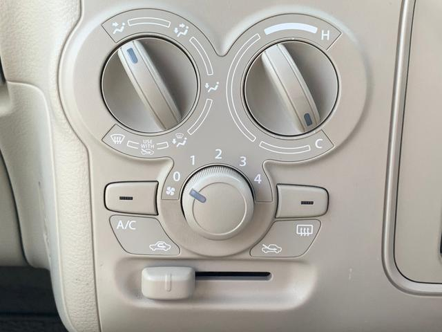 S レーダーブレーキサポート SDナビ CD・DVD再生 フルセグ ミュージックサーバー BTオーディオ ETC シートヒーター LEDライト アイドリングストップ プッシュスタート スマートキー 禁煙車(32枚目)