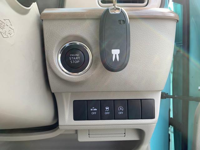 S レーダーブレーキサポート SDナビ CD・DVD再生 フルセグ ミュージックサーバー BTオーディオ ETC シートヒーター LEDライト アイドリングストップ プッシュスタート スマートキー 禁煙車(36枚目)