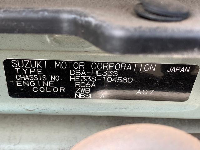 S レーダーブレーキサポート SDナビ CD・DVD再生 フルセグ ミュージックサーバー BTオーディオ ETC シートヒーター LEDライト アイドリングストップ プッシュスタート スマートキー 禁煙車(45枚目)
