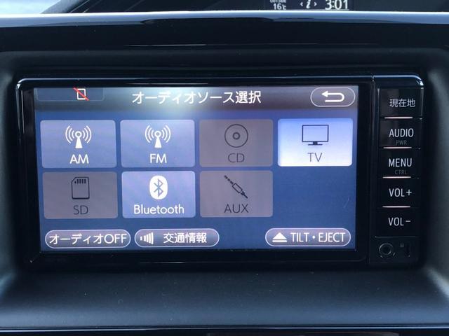 公的機関「(財)日本自動車査定協会」の基準を採用。日本オートオークション協議会「走行距離管理システム」で距離に不正が無いかもチェック済みです。専門業者によるルームクリーニング実施。