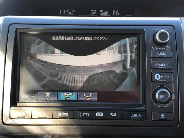 L フリップダウンモニター 全方位カメラ 純正HDDナビ CD・DVD再生 ミュージックサーバー ビルトインETC ディスチャージ スマートキー 両側電動スライドドア 為調シートカバー(34枚目)