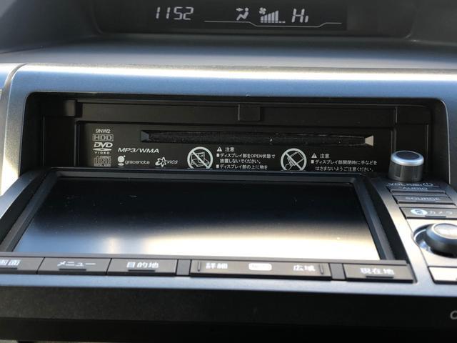 L フリップダウンモニター 全方位カメラ 純正HDDナビ CD・DVD再生 ミュージックサーバー ビルトインETC ディスチャージ スマートキー 両側電動スライドドア 為調シートカバー(36枚目)