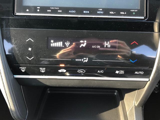 ハイブリッドXスタイルエディション 前後ドライブレコーダー 8インチナビ 衝突軽減ブレーキ クルーズコントロール CD・DVD再生 フルセグ BT接続 ETC バックカメラ LED ハーフレザー スマートキー プッシュスタート 禁煙車(28枚目)