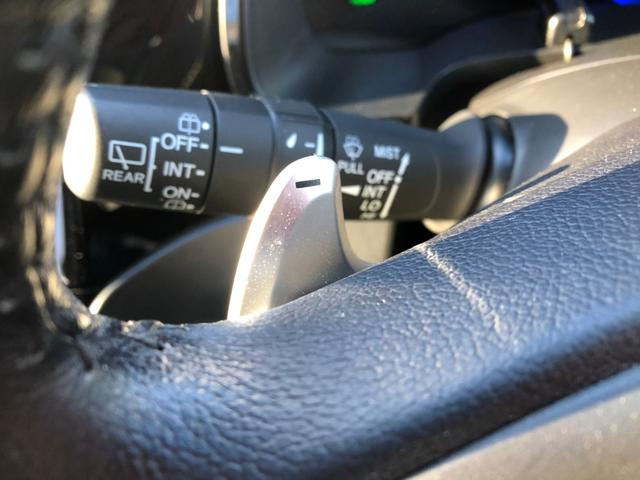 ハイブリッドXスタイルエディション 前後ドライブレコーダー 8インチナビ 衝突軽減ブレーキ クルーズコントロール CD・DVD再生 フルセグ BT接続 ETC バックカメラ LED ハーフレザー スマートキー プッシュスタート 禁煙車(33枚目)