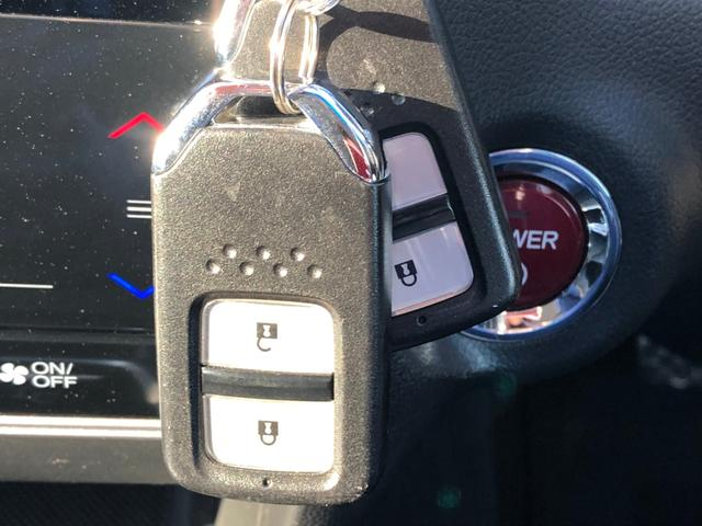 ハイブリッドXスタイルエディション 前後ドライブレコーダー 8インチナビ 衝突軽減ブレーキ クルーズコントロール CD・DVD再生 フルセグ BT接続 ETC バックカメラ LED ハーフレザー スマートキー プッシュスタート 禁煙車(38枚目)