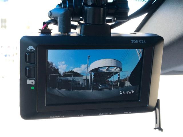 ハイブリッドXスタイルエディション 前後ドライブレコーダー 8インチナビ 衝突軽減ブレーキ クルーズコントロール CD・DVD再生 フルセグ BT接続 ETC バックカメラ LED ハーフレザー スマートキー プッシュスタート 禁煙車(43枚目)