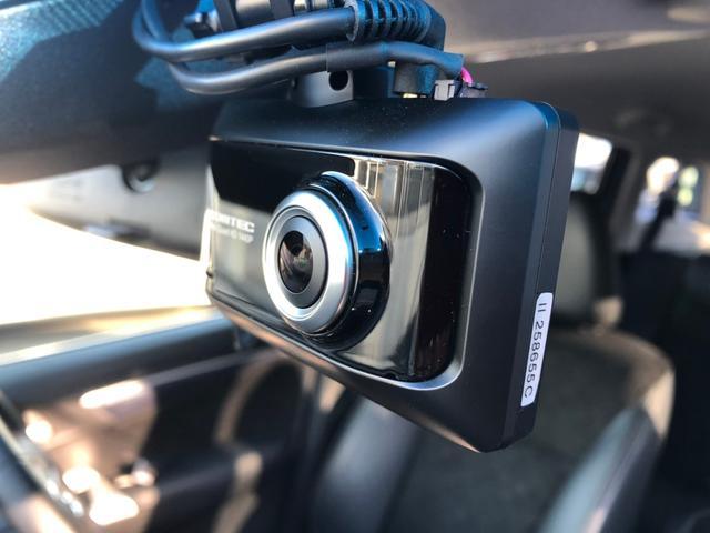 ハイブリッドXスタイルエディション 前後ドライブレコーダー 8インチナビ 衝突軽減ブレーキ クルーズコントロール CD・DVD再生 フルセグ BT接続 ETC バックカメラ LED ハーフレザー スマートキー プッシュスタート 禁煙車(44枚目)