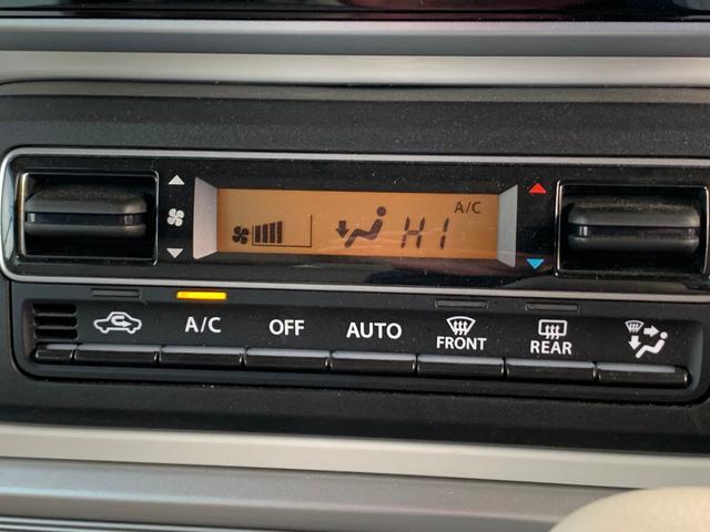 ハイブリッドX -埼玉県仕入- ツートンカラー デュアルセンサーブレーキ 車線逸脱警告 ドライブレコーダー SDナビ CD・DVD再生 フルセグ バックカメラ シートヒーター LEDライト 両側Pスライドドア 禁煙車(23枚目)