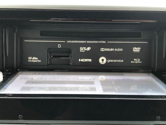 ハイウェイスター X Vセレクション -東京都仕入- エマージェンシーブレーキ アラウンドビューモニター ドライブレコーダー SDナビ CD・DVD・ブルーレイ再生 フルセグ ETC 両側電動スライドドア LEDライト 1オーナー 禁煙(22枚目)