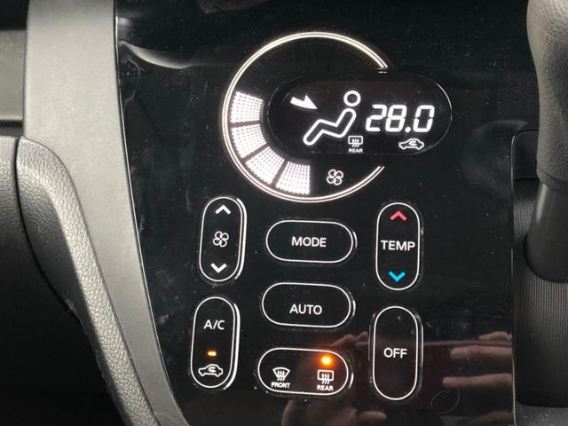 ハイウェイスター X Vセレクション -東京都仕入- エマージェンシーブレーキ アラウンドビューモニター ドライブレコーダー SDナビ CD・DVD・ブルーレイ再生 フルセグ ETC 両側電動スライドドア LEDライト 1オーナー 禁煙(35枚目)