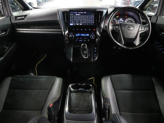 2.5Z Aエディション ゴールデンアイズ -東京都仕入-純正10型ナビ 12.1型後席モニター ドライブレコーダー クルーズコントロール CD・DVD フルセグ ETC2.0 両側電動ドア Pバックドア LEDライト&フォグ 1オーナー(4枚目)
