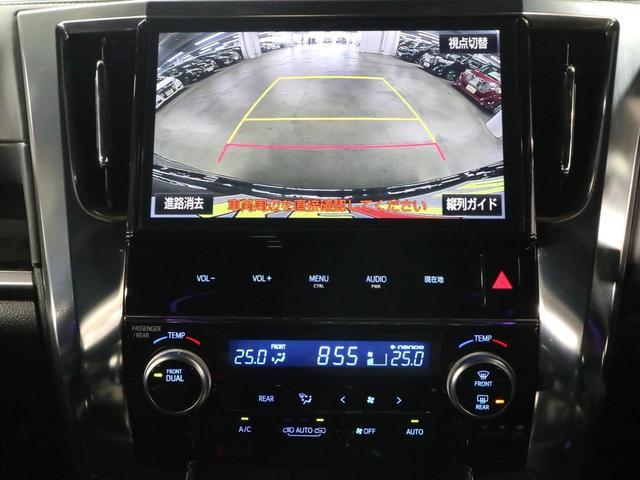 2.5Z Aエディション ゴールデンアイズ -東京都仕入-純正10型ナビ 12.1型後席モニター ドライブレコーダー クルーズコントロール CD・DVD フルセグ ETC2.0 両側電動ドア Pバックドア LEDライト&フォグ 1オーナー(18枚目)