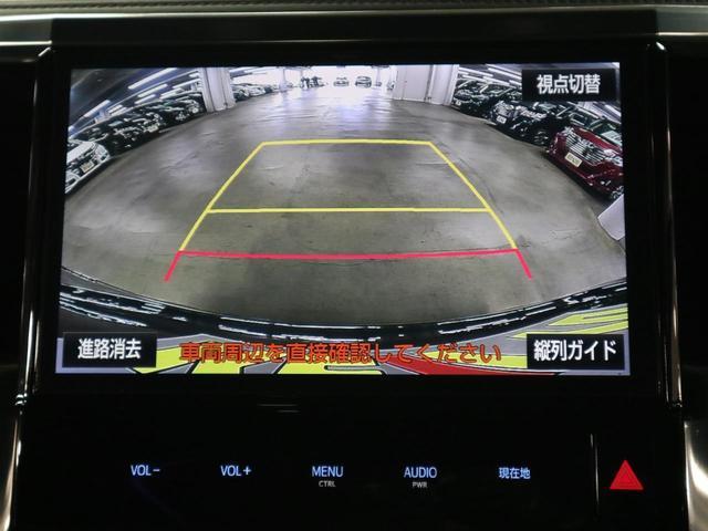 2.5Z Aエディション ゴールデンアイズ -東京都仕入-純正10型ナビ 12.1型後席モニター ドライブレコーダー クルーズコントロール CD・DVD フルセグ ETC2.0 両側電動ドア Pバックドア LEDライト&フォグ 1オーナー(29枚目)