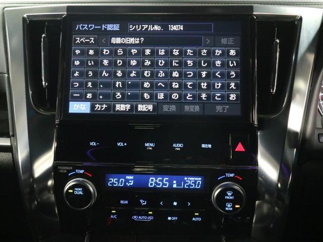 2.5Z Aエディション ゴールデンアイズ -東京都仕入-純正10型ナビ 12.1型後席モニター ドライブレコーダー クルーズコントロール CD・DVD フルセグ ETC2.0 両側電動ドア Pバックドア LEDライト&フォグ 1オーナー(30枚目)