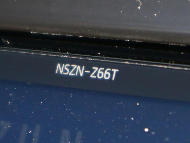 2.5Z Aエディション ゴールデンアイズ -東京都仕入-純正10型ナビ 12.1型後席モニター ドライブレコーダー クルーズコントロール CD・DVD フルセグ ETC2.0 両側電動ドア Pバックドア LEDライト&フォグ 1オーナー(31枚目)
