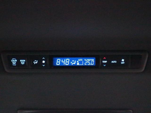 2.5Z Aエディション ゴールデンアイズ -東京都仕入-純正10型ナビ 12.1型後席モニター ドライブレコーダー クルーズコントロール CD・DVD フルセグ ETC2.0 両側電動ドア Pバックドア LEDライト&フォグ 1オーナー(34枚目)