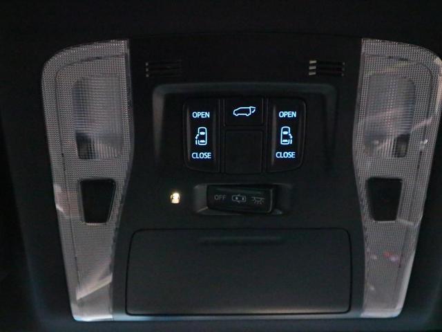 2.5Z Aエディション ゴールデンアイズ -東京都仕入-純正10型ナビ 12.1型後席モニター ドライブレコーダー クルーズコントロール CD・DVD フルセグ ETC2.0 両側電動ドア Pバックドア LEDライト&フォグ 1オーナー(39枚目)