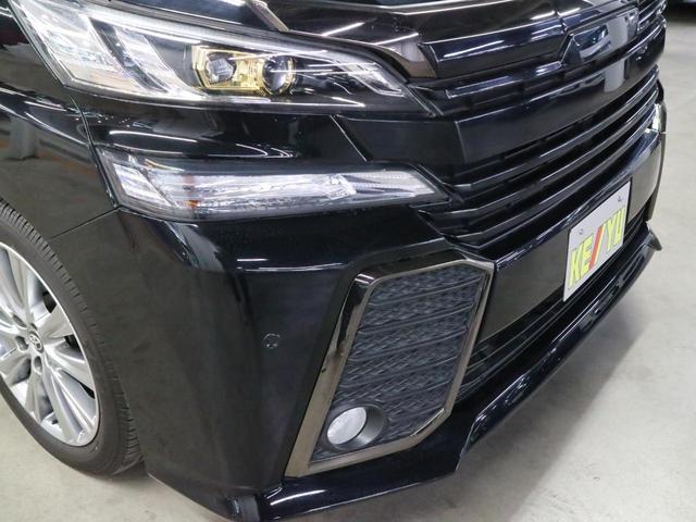 2.5Z Aエディション ゴールデンアイズ -東京都仕入-純正10型ナビ 12.1型後席モニター ドライブレコーダー クルーズコントロール CD・DVD フルセグ ETC2.0 両側電動ドア Pバックドア LEDライト&フォグ 1オーナー(48枚目)