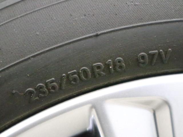 2.5Z Aエディション ゴールデンアイズ -東京都仕入-純正10型ナビ 12.1型後席モニター ドライブレコーダー クルーズコントロール CD・DVD フルセグ ETC2.0 両側電動ドア Pバックドア LEDライト&フォグ 1オーナー(51枚目)