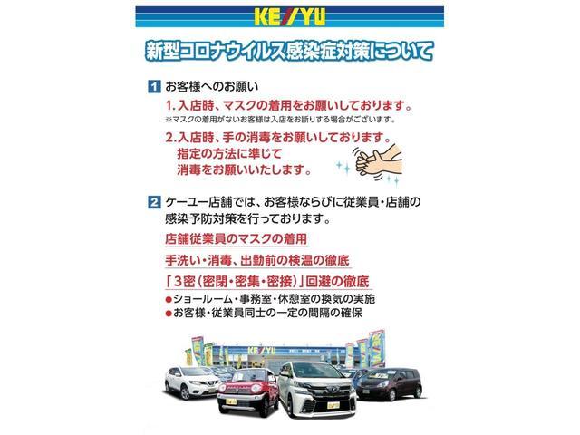 2.5Z Aエディション ゴールデンアイズ -東京都仕入-純正10型ナビ 12.1型後席モニター ドライブレコーダー クルーズコントロール CD・DVD フルセグ ETC2.0 両側電動ドア Pバックドア LEDライト&フォグ 1オーナー(53枚目)