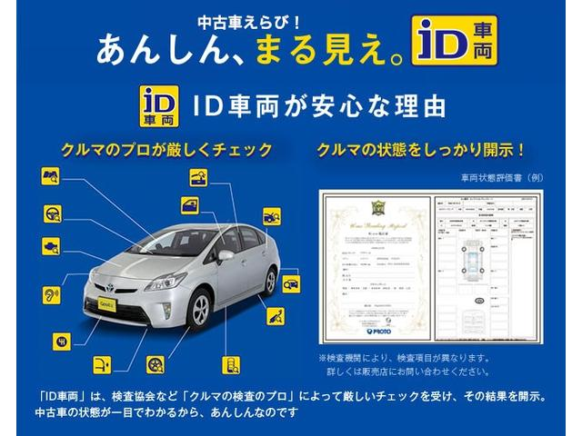 2.5Z Aエディション ゴールデンアイズ -東京都仕入-純正10型ナビ 12.1型後席モニター ドライブレコーダー クルーズコントロール CD・DVD フルセグ ETC2.0 両側電動ドア Pバックドア LEDライト&フォグ 1オーナー(79枚目)