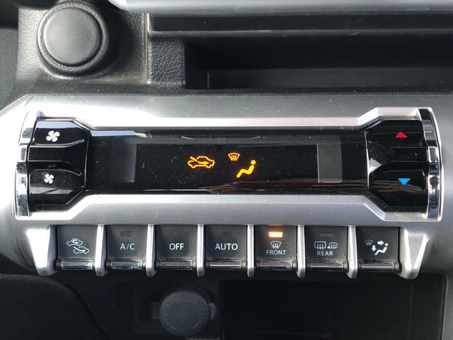 ハイブリッドMZ 夏冬タイヤセット デュアルカメラブレーキサポート クルーズコントロール コーナーセンサー 純正ナビ CD・DVD再生 フルセグ BT接続 ETC ドライブレコーダー LEDライト シートヒーター 禁煙(29枚目)