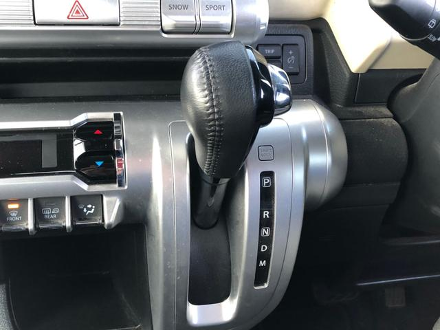 ハイブリッドMZ 夏冬タイヤセット デュアルカメラブレーキサポート クルーズコントロール コーナーセンサー 純正ナビ CD・DVD再生 フルセグ BT接続 ETC ドライブレコーダー LEDライト シートヒーター 禁煙(30枚目)