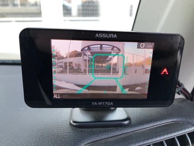 ハイブリッドMZ 夏冬タイヤセット デュアルカメラブレーキサポート クルーズコントロール コーナーセンサー 純正ナビ CD・DVD再生 フルセグ BT接続 ETC ドライブレコーダー LEDライト シートヒーター 禁煙(36枚目)