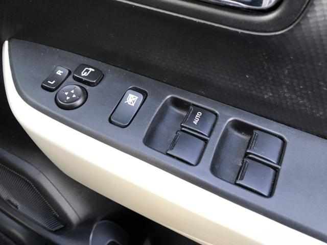 ハイブリッドMZ 夏冬タイヤセット デュアルカメラブレーキサポート クルーズコントロール コーナーセンサー 純正ナビ CD・DVD再生 フルセグ BT接続 ETC ドライブレコーダー LEDライト シートヒーター 禁煙(40枚目)