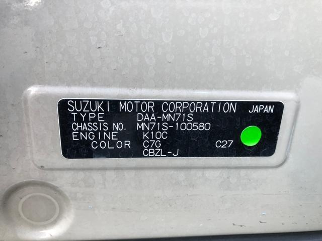 ハイブリッドMZ 夏冬タイヤセット デュアルカメラブレーキサポート クルーズコントロール コーナーセンサー 純正ナビ CD・DVD再生 フルセグ BT接続 ETC ドライブレコーダー LEDライト シートヒーター 禁煙(58枚目)
