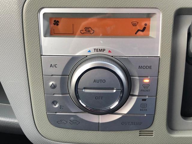 FXリミテッドII スマートキー CDオーディオ ETC ヘッドライトレベライザー 14インチ純正アルミ ウィンカーミラー ドアバイザー ベンチシート プッシュスタート(25枚目)