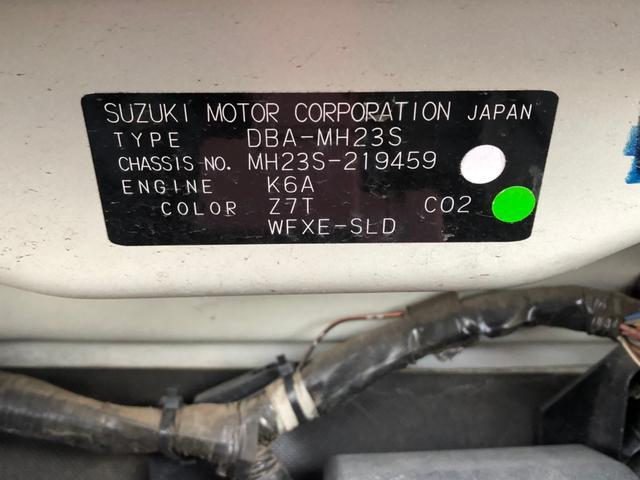 FXリミテッドII スマートキー CDオーディオ ETC ヘッドライトレベライザー 14インチ純正アルミ ウィンカーミラー ドアバイザー ベンチシート プッシュスタート(47枚目)