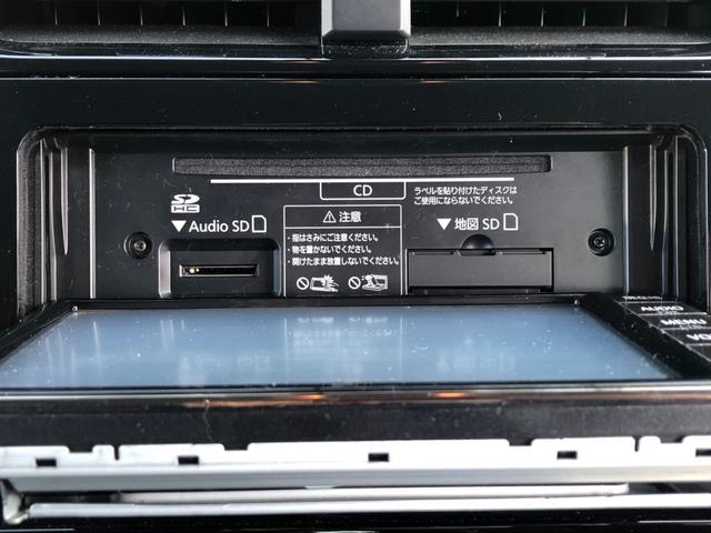 A -東京仕入- 後期型 セーフティセンス 前後ドライブレコーダー レーダークルーズ SDナビ 1セグTV BT接続 ETC2.0 バックカメラ 電動シート LEDライト&フォグ スマートキー 禁煙車(26枚目)
