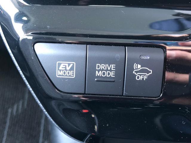 A -東京仕入- 後期型 セーフティセンス 前後ドライブレコーダー レーダークルーズ SDナビ 1セグTV BT接続 ETC2.0 バックカメラ 電動シート LEDライト&フォグ スマートキー 禁煙車(28枚目)