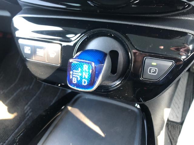 A -東京仕入- 後期型 セーフティセンス 前後ドライブレコーダー レーダークルーズ SDナビ 1セグTV BT接続 ETC2.0 バックカメラ 電動シート LEDライト&フォグ スマートキー 禁煙車(29枚目)