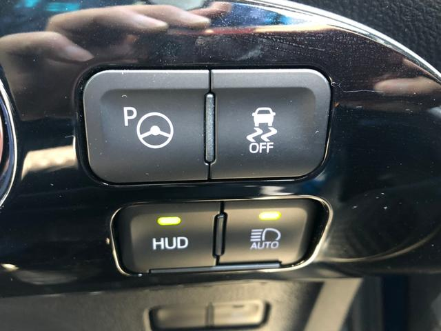 A -東京仕入- 後期型 セーフティセンス 前後ドライブレコーダー レーダークルーズ SDナビ 1セグTV BT接続 ETC2.0 バックカメラ 電動シート LEDライト&フォグ スマートキー 禁煙車(34枚目)