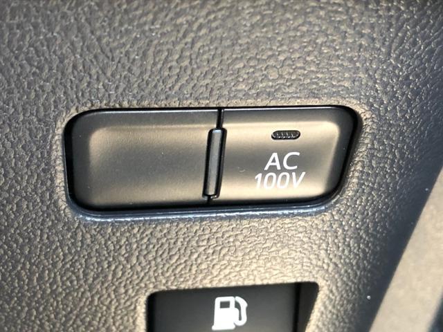 A -東京仕入- 後期型 セーフティセンス 前後ドライブレコーダー レーダークルーズ SDナビ 1セグTV BT接続 ETC2.0 バックカメラ 電動シート LEDライト&フォグ スマートキー 禁煙車(35枚目)