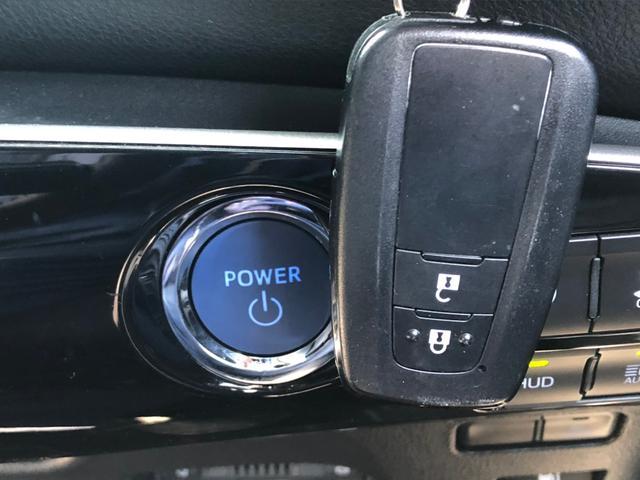 A -東京仕入- 後期型 セーフティセンス 前後ドライブレコーダー レーダークルーズ SDナビ 1セグTV BT接続 ETC2.0 バックカメラ 電動シート LEDライト&フォグ スマートキー 禁煙車(37枚目)