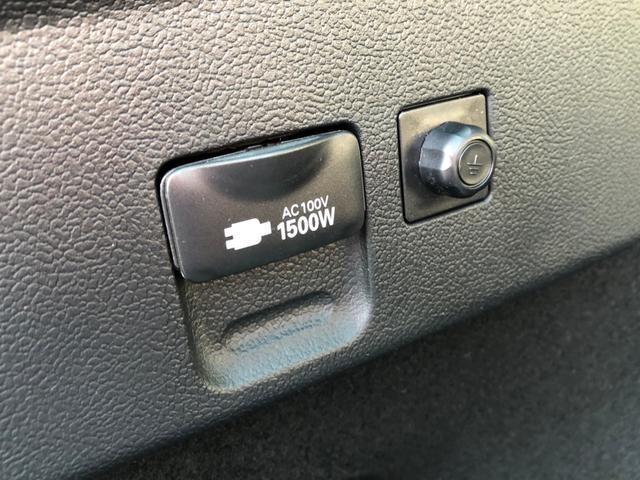 A -東京仕入- 後期型 セーフティセンス 前後ドライブレコーダー レーダークルーズ SDナビ 1セグTV BT接続 ETC2.0 バックカメラ 電動シート LEDライト&フォグ スマートキー 禁煙車(44枚目)