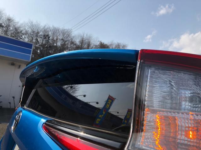 A -東京仕入- 後期型 セーフティセンス 前後ドライブレコーダー レーダークルーズ SDナビ 1セグTV BT接続 ETC2.0 バックカメラ 電動シート LEDライト&フォグ スマートキー 禁煙車(56枚目)