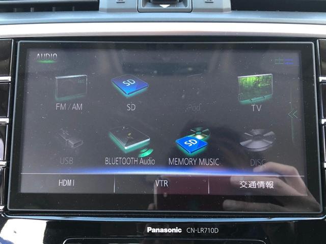 1.6GTアイサイト プラウドエディション -大阪仕入- 衝突軽減ブレーキ レーダークルーズ ドライブレコーダー SDナビ CD・DVD フルセグ ETC バック・サイドカメラ LEDライト パワーシート レーンアシスト スマートキー(30枚目)