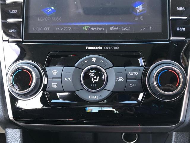 1.6GTアイサイト プラウドエディション -大阪仕入- 衝突軽減ブレーキ レーダークルーズ ドライブレコーダー SDナビ CD・DVD フルセグ ETC バック・サイドカメラ LEDライト パワーシート レーンアシスト スマートキー(32枚目)