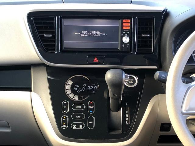 G セーフティパッケージ -神奈川県仕入- ツートンカラー 衝突軽減ブレーキ 全方位カメラ SDナビ フルセグ Mサーバー Bluetooth接続 左側電動スライドドア シートヒーター スマートキー リアサンシェード 禁煙車(12枚目)