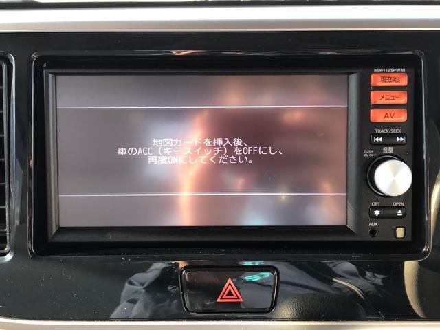 G セーフティパッケージ -神奈川県仕入- ツートンカラー 衝突軽減ブレーキ 全方位カメラ SDナビ フルセグ Mサーバー Bluetooth接続 左側電動スライドドア シートヒーター スマートキー リアサンシェード 禁煙車(27枚目)
