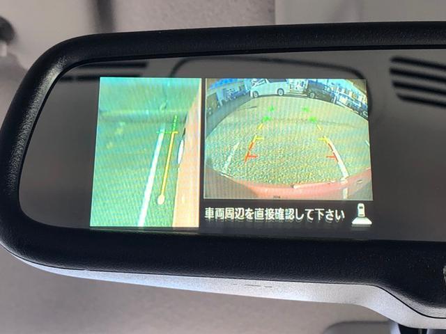G セーフティパッケージ -神奈川県仕入- ツートンカラー 衝突軽減ブレーキ 全方位カメラ SDナビ フルセグ Mサーバー Bluetooth接続 左側電動スライドドア シートヒーター スマートキー リアサンシェード 禁煙車(30枚目)